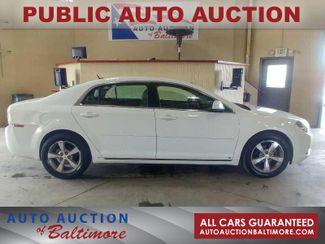 2009 Chevrolet Malibu LT w/2LT | JOPPA, MD | Auto Auction of Baltimore  in Joppa MD