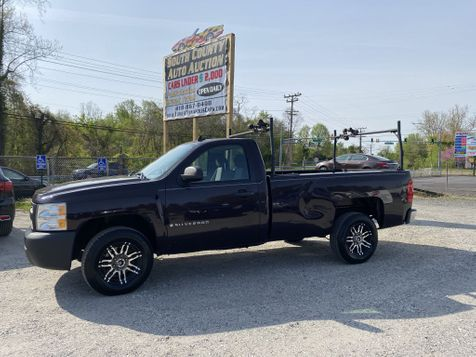 2009 Chevrolet Silverado 1500 Work Truck in Harwood, MD