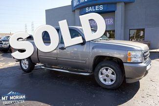 2009 Chevrolet Silverado 1500 LT   Memphis, TN   Mt Moriah Truck Center in Memphis TN