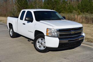 2009 Chevrolet Silverado 1500 Work Truck Walker, Louisiana 5