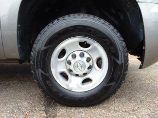 2009 Chevrolet Suburban 2500 4WD LS Alexandria, Minnesota 34