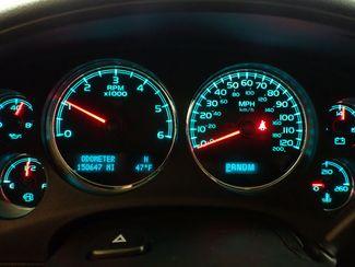 2009 Chevrolet Suburban LT w/2LT Lincoln, Nebraska 7