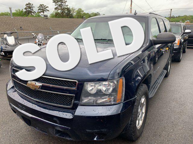 2009 Chevrolet Suburban LS | Little Rock, AR | Great American Auto, LLC in Little Rock AR AR