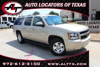2009 Chevrolet Suburban 1500 LT | Plano, TX | Consign My Vehicle in  TX