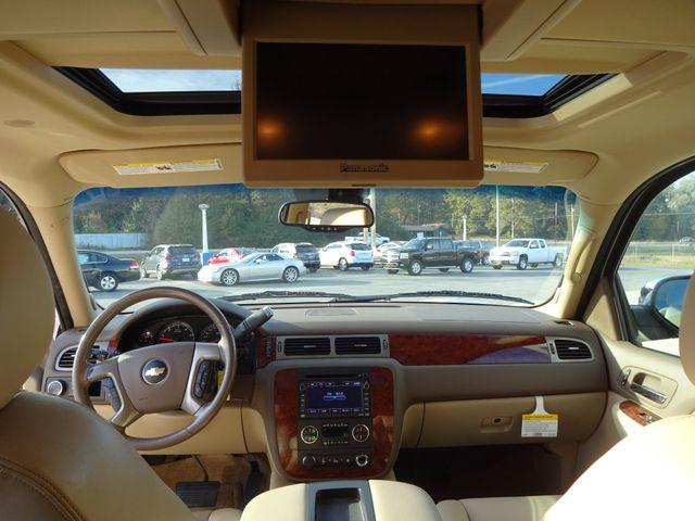 2009 Chevrolet Suburban LTZ Sheridan, Arkansas 9