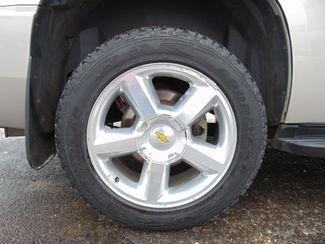 2009 Chevrolet Tahoe LTZ w/ Moon Roof & DVD Alexandria, Minnesota 53