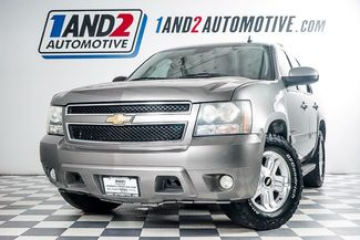2009 Chevrolet Tahoe LT w/1LT in Dallas TX