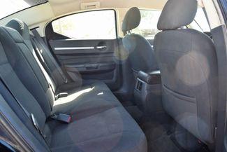 2009 Dodge Charger SXT - Mt Carmel IL - 9th Street AutoPlaza  in Mt. Carmel, IL