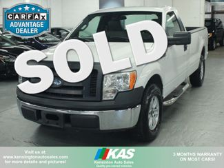 2009 Ford F-150 XL Long Bed Kensington, Maryland 0