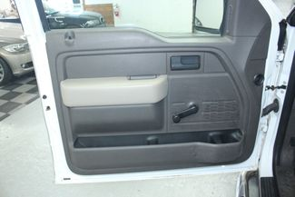 2009 Ford F-150 XL Long Bed Kensington, Maryland 14