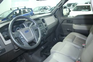 2009 Ford F-150 XL Long Bed Kensington, Maryland 53