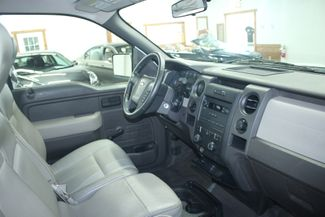2009 Ford F-150 XL Long Bed Kensington, Maryland 42