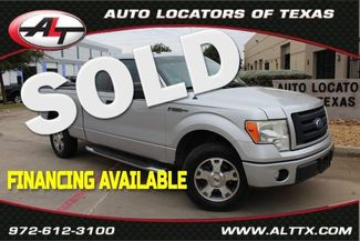 2009 Ford F150 XL   Plano, TX   Consign My Vehicle in  TX