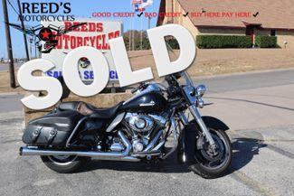 2009 Harley Davidson Police  | Hurst, Texas | Reed's Motorcycles in Hurst Texas