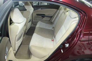 2009 Honda Accord LX-P Kensington, Maryland 29