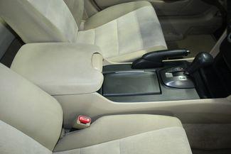 2009 Honda Accord LX-P Kensington, Maryland 60