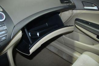 2009 Honda Accord LX-P Kensington, Maryland 83