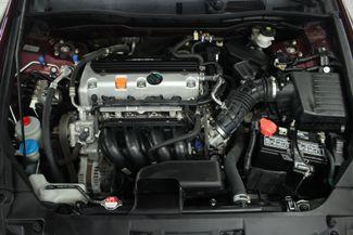 2009 Honda Accord LX-P Kensington, Maryland 86