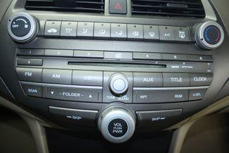 2009 Honda Accord LX-P Kensington, Maryland 66