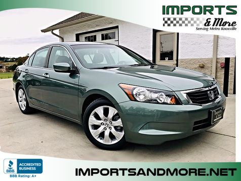 2009 Honda Accord EX 4dr Sedan in Lenoir City, TN