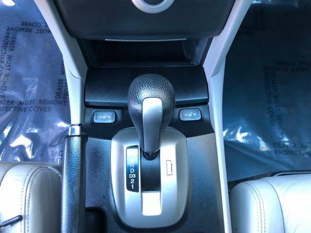 2009 Honda Accord EX-L in Sterling, VA 20166