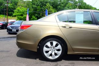 2009 Honda Accord EX Waterbury, Connecticut 10