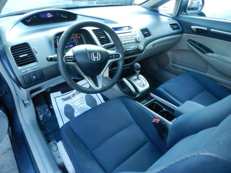 2009 Honda CIVIC ((**GREAT MPG//FAMILY CAR**))  in Campbell, CA