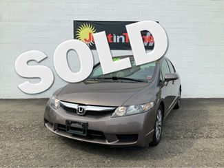 2009 Honda Civic EX | Endicott, NY | Just In Time, Inc. in Endicott NY