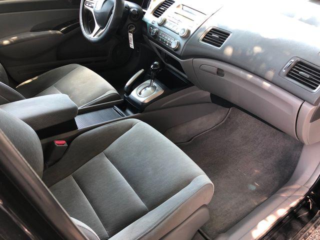 2009 Honda Civic EX Houston, TX 11