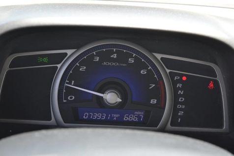 2009 Honda Civic EX   Huntsville, Alabama   Landers Mclarty DCJ & Subaru in Huntsville, Alabama