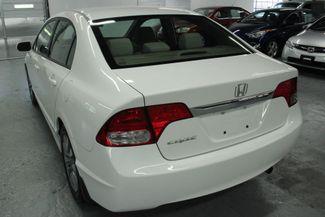 2009 Honda Civic EX Kensington, Maryland 10