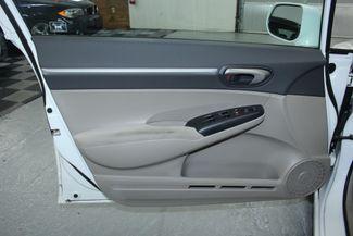 2009 Honda Civic EX Kensington, Maryland 15