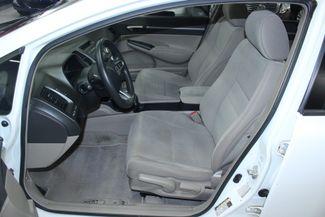2009 Honda Civic EX Kensington, Maryland 17
