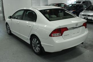 2009 Honda Civic EX Kensington, Maryland 2