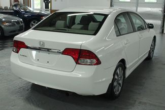 2009 Honda Civic EX Kensington, Maryland 4