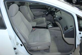 2009 Honda Civic EX Kensington, Maryland 50