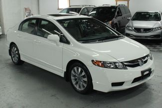 2009 Honda Civic EX Kensington, Maryland 6