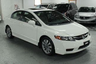 2009 Honda Civic EX Kensington, Maryland 6