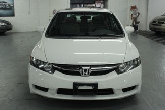 2009 Honda Civic EX Kensington, Maryland 7