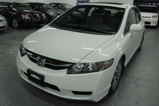 2009 Honda Civic EX Kensington, Maryland 8