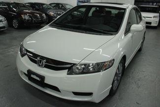 2009 Honda Civic EX Kensington, Maryland 8
