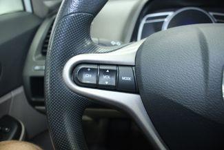 2009 Honda Civic EX Kensington, Maryland 77