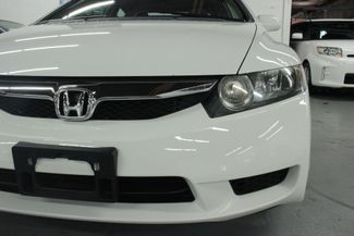 2009 Honda Civic EX Kensington, Maryland 101