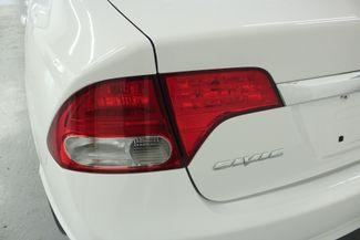 2009 Honda Civic EX Kensington, Maryland 103