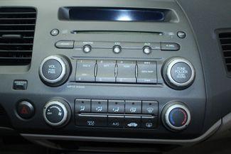 2009 Honda Civic EX Kensington, Maryland 65
