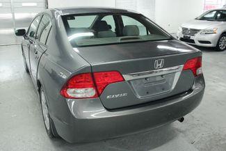 2009 Honda Civic LX Kensington, Maryland 10