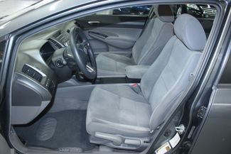 2009 Honda Civic LX Kensington, Maryland 17