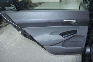 2009 Honda Civic LX Kensington, Maryland 25