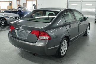 2009 Honda Civic LX Kensington, Maryland 4