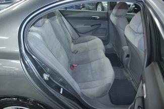 2009 Honda Civic LX Kensington, Maryland 41